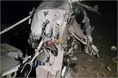 private trainee aircraft crashes in madhya pradesh s sagar 2 people dead