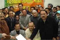 ashwani sharma filled nomination papers for bjp punjab president
