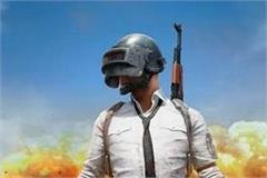 addiction to play pubg game brought youth to hospital