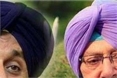 sukhbir s challenge to captain amarinder singh