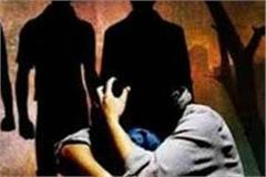 kathua woman going back home after molesting dargah gang raped