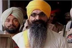 issue of rajoana s release become sore throat for bjp