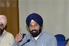 former sarpanch murder case majithia s demand cbi should be investigated
