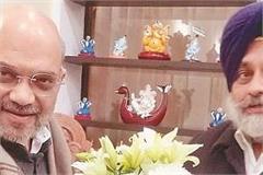 akali dal delegation met shah