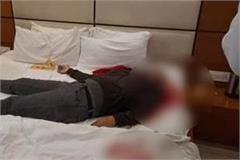 lover murdered his girlfriend in hotel