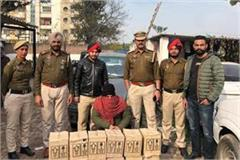 smuggler arrested with illegal alcohol from chandigarh