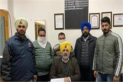 arrested for taking bribe of 10 thousand
