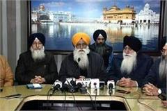 furious sikh community cannot bear insult of nankana sahib