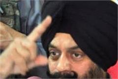 attack not on gurdwara nankana sahib but on our guru bitta