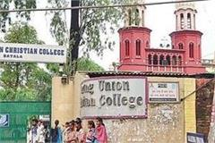 order not to tamper with baring college building in batala