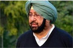 chief minister green signal to punjab municipal building bylaws