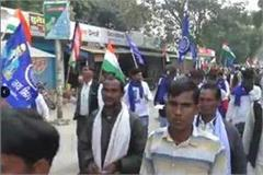 bharat bandh got mixed effect in uttar pradesh