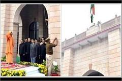 71st republic day celebrated with great enthusiasm in up
