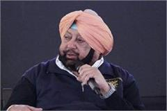 akalis doing politics over attack on sikhs in pakistan captain amarinder