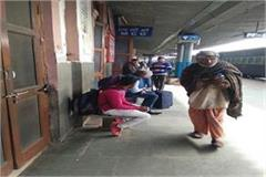 beware addicts roaming the station as sages stealing passengers