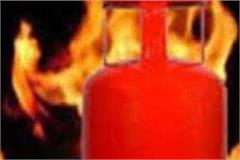 blast gas cylinder