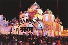 nagar kirtan of patna sahib on prakash purab of shri guru gobind singh ji