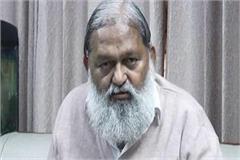 om prakash chautala became negative after being in jail vij