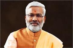 swatantradev to be president of up bjp again