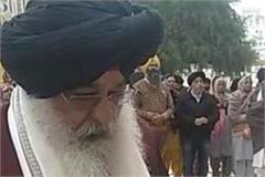 delhi gurudwara prabandhak committee