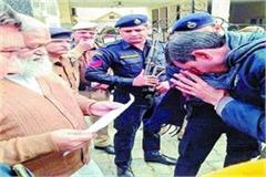 1 crore 54 lakh 60 thousand fraud case reached vij s court order given to dgp