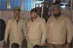chitta caught by 4 young men from punjab in una