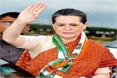 sonia reaches rae bareli to search the pulse of up