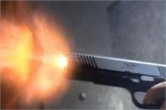 firing in pathankot