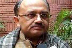 supply of 70 lakhs uniforms to schools through khadi board siddharth nath