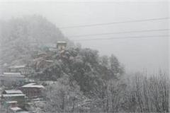 nh 305 closed for traffic with heavy snowfall in kullu