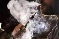 now punjab police will put hookah bar and e cigarette