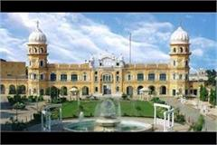 state sikh leaders became angry after stone pelting at nankana sahib