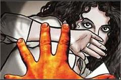 rampur rape of a woman by taking her husband hostage arapei absconding