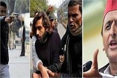 akhilesh rages on bjp on jamia firing