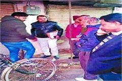 action taken against defaulting tenants locks locked at 5 shops