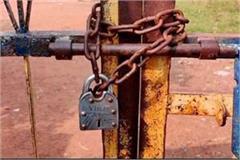 complex empty 6 months deferment sdm locked gates