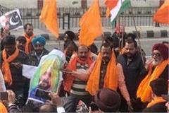 shiv sena protest against navjot sidhu