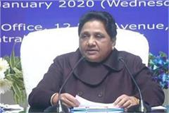 caa divisive and against a community mayawati