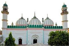 ayodhya administration selected 5 acres for mosque construction place