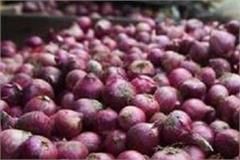 onion will sell 64 rupees in 60 depots in the market