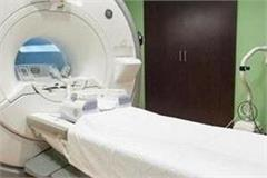 mri and ct scan facility