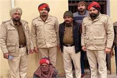 perosn killed uncle by brick is arrested