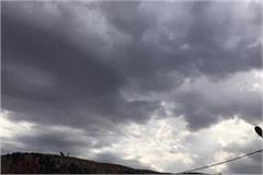 meteorological department predicts rain today temperature increases