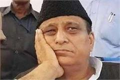 azam s problems again increased non bailable warrant issued