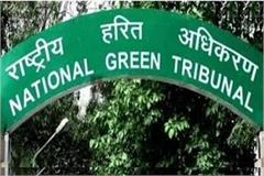 ngt rebuked haryana over dirt