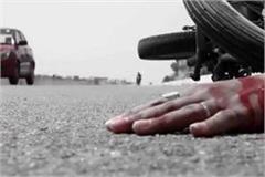 bike rider dies due troll