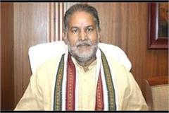 rambilas said abhimanyu better move to accept panchayati verdict