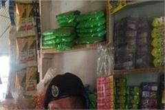 police launched search operation against drug addiction