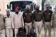 accused of interstate thief gang held