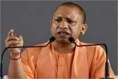 bring one time settlement plan for three months yogi